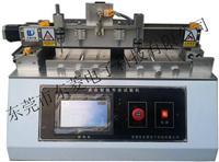 觸摸屏點擊劃線壽命試驗機 DL-3309