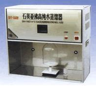 石英亚沸蒸馏器 SYZ-550