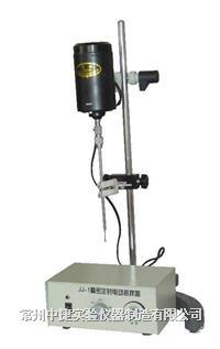 電動攪拌器 JJ-1
