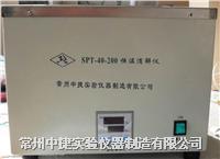 恒溫消解儀 SPT-40-200