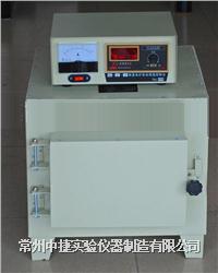高溫箱式電阻爐 SX2-4-10