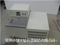 高精度低溫恒溫循環槽 DKB-1030