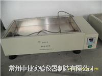 電熱恒溫砂浴 ZJSY-2