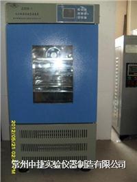 数码恒温血小板振荡保存箱 ZJSW-1A(5层)