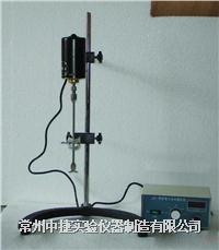 增力電動攪拌器 JJ-80W
