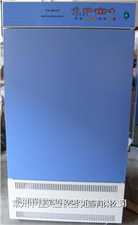 综合药品稳定性试验箱 YR-500GSP