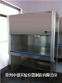 BHC-1300IIA/B3生物潔淨安全櫃 BHC-1300IIA/B3
