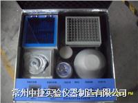 ZJNX-6車載快速檢測箱 ZJNX-6