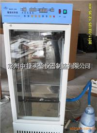 智能黴菌培養箱100L、150L、250、300L MJX係列