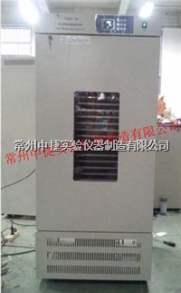 血小板恒温振荡保存箱 ZJSW-1D
