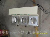 常州中捷SHY-2A双功能水浴恒温振荡器 SHY-2A