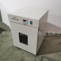 電熱恒溫培養箱 DHP-500