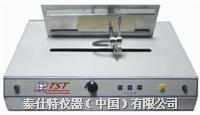 EN71毛布燃燒機 TSB038