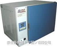 復合型試驗室烘箱及培養箱  TSC004