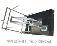 綜合燃燒性試驗儀 TSF006