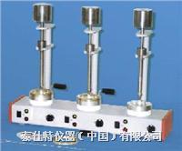 油脂快速萃取分析儀 TSH010