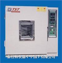 臭氧色牢度測試儀 TSA009