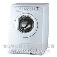 ADIDAS指定洗衣機 TSB008