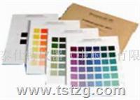 供應染色標準深度卡/SDC標準深度色卡價格/AATCC標準深度卡  TSK002