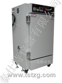 TST燈泡式耐黃變試驗箱|皮革耐黃變試驗機(燈泡式)  TSB024