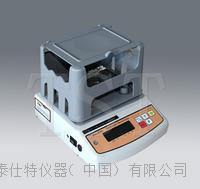 海綿泡沫(體積)密度測定儀|泡棉橡膠密度試驗儀 TST-C1041