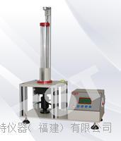 LED泡沫回彈性能測定儀(帶打印功能)聚氨酯落球回彈儀 TST-C1002