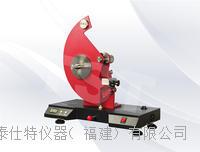 紙張撕裂強度測定儀,紙板撕裂測定法 TSF-Z009