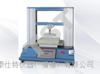 軟體聚氨酯泡棉壓陷硬度測試儀/海綿應力試驗儀/泡沫檢測儀