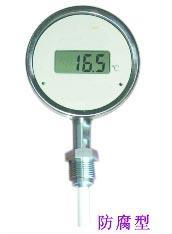 智能數字溫度計(防腐型) JD-100T