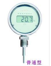 就地溫度顯示儀 JD-100T