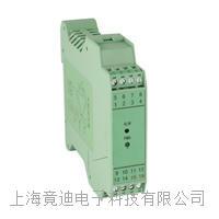 WS15244一入四出全隔離信號分配器 WS15244