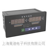 DFQA5000智能手操器/Q型手操器 DFQA5000