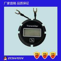 4-20mA變送器/LCD液晶顯示表頭 LCD-11