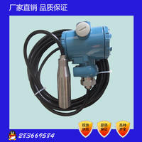 靜壓纜式液位變送器 JD-802