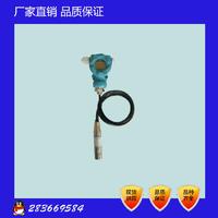 投入式液位變送器 JD-802