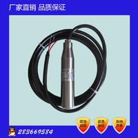 BP500投入靜壓式液位變送器【經濟型】 BP500