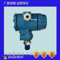 WP401A壓力變送器