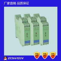 上海ag官方首页智能安全柵/檢測端安全柵/熱電偶毫伏輸入 JD196-EX1