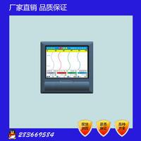 彩色無紙記錄儀 JD-4000R