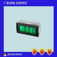 IN6000超小型電流電壓表/直流電流表 IN6000