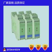 一入一出操作端安全柵/開關量輸入/24V 35mA輸出操作端開關量安全柵 JD196-EXB5