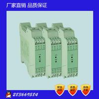 智能电流变送器/4-20mA工业信号转换器