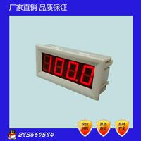 上海ag手机版BT方形無源回路數顯儀表 JD-BT