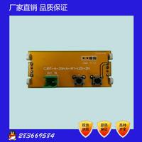 上海ag官方首页BT方形無源回路數顯儀表