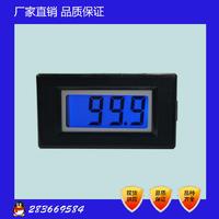 JD5035WY無源液晶顯示表/二線製回路顯示儀表/方形無源顯示表 JD5035WY