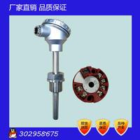 SBWR2460/230一體化溫度變送器 SBWR2260/230上海一體化溫度變送器 SBWR2460/230