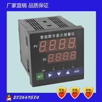 智能數字顯示控製儀 WP-C703-02-23-HL-P-T 智能數顯變送儀 WP-C703-02-23-HL-P-T