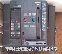 西门子断路器维修 深圳西门子断路器维修 3WL1208