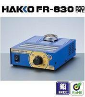 HAKKO防静电预热台,ESD预热台