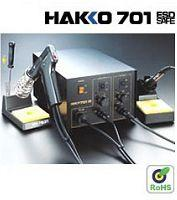 HAKKO防静电维修系统,ESD维修系统 701